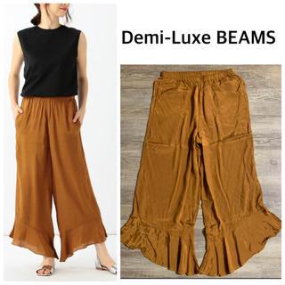 デミルクスビームス(Demi-Luxe BEAMS)の【Demi-Luxe BEAMS】ne Quittez pas / フリルパンツ(クロップドパンツ)