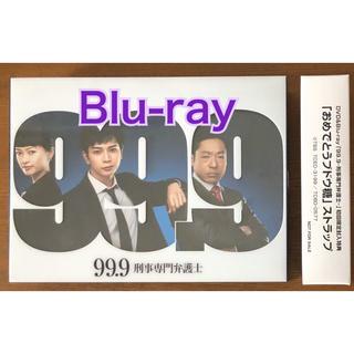 松本潤 主演 「99.9-刑事専門弁護士- 」Blu-ray BOX(7枚組)(TVドラマ)