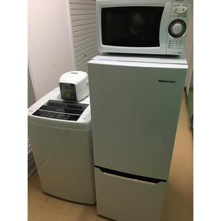 一人暮らし家電4点セット!大阪、大阪近郊送料無料!(冷蔵庫)