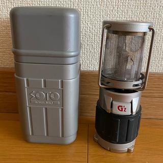 シンフジパートナー(新富士バーナー)のガスランタン SOTO G'sランタン 充填式(ライト/ランタン)