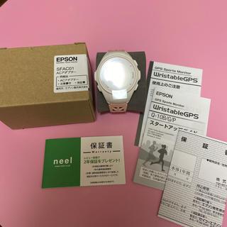 エプソン(EPSON)のEPSON Wristable GPS ランニングウォッチ(ランニング/ジョギング)