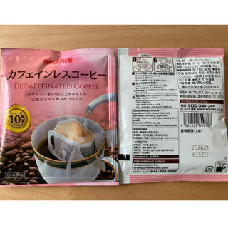 ブルックス(Brooks)の【はっち様専用】ブルックス カフェインレスコーヒー 16袋(コーヒー)