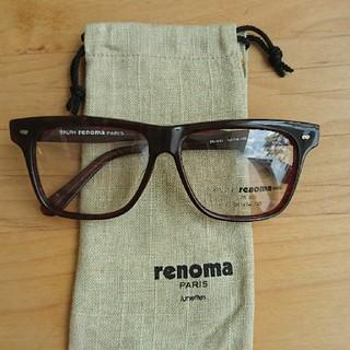 レノマ(RENOMA)のrenoma眼鏡未使用(サングラス/メガネ)