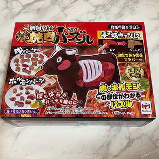 メガハウス(MegaHouse)の一頭買い!!  特選焼肉パズル ウシ(知育玩具)