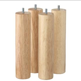ムジルシリョウヒン(MUJI (無印良品))の木製脚 26cm/ナチュラル(脚付きマットレスベッド)