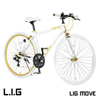 オオトモ(OTOMO)のLIG MOVE ホワイト クロスバイク(自転車本体)