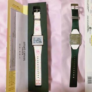 エプソン(EPSON)の☆完全受注生産品 カナヘイ  スマートキャンバス (腕時計)