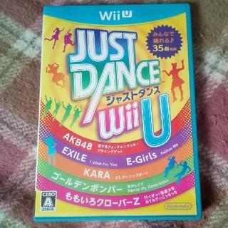 ウィーユー(Wii U)のJust Dance Wii U ジャストダンス(家庭用ゲームソフト)