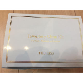 ザキッス(THE KISS)のジュエリークリーナー(その他)