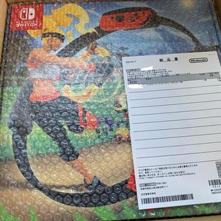 ニンテンドウ(任天堂)のリングフィット アドベンチャー ダウンロード版(家庭用ゲームソフト)
