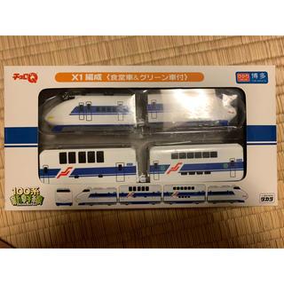 タカラトミー(Takara Tomy)のタカラ チョロQ 国鉄100系新幹線 X1編成 新品未開封品(鉄道)