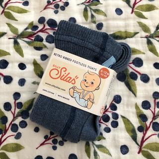 コドモビームス(こどもビームス)の新品未使用 silly silas footless ブルー 6-12m(パンツ)