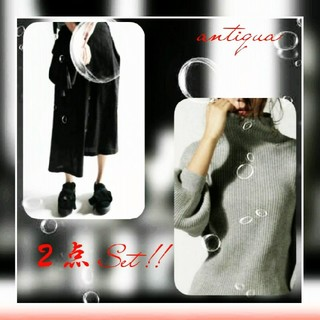 アンティカ(antiqua)のantiqua⭐トップス+スカート2点Set !!(セット/コーデ)