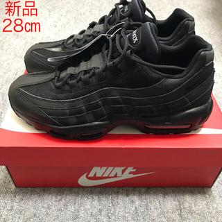 ナイキ(NIKE)の【新品】NIKE エアマックス95 エッセンシャル ブラック 28.0㎝(スニーカー)