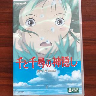 千と千尋の神隠し DVD(舞台/ミュージカル)
