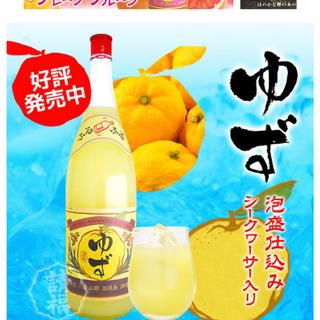 カルディ(KALDI)のKALDI☆チェリーサングリア&グラス2個 とゆず酒(リキュール/果実酒)