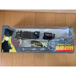 タイトー(TAITO)の銀河鉄道999  スーパーメカニクス(その他)