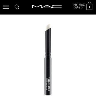 マック(MAC)のM・A・C プレップ プライム リップ(リップケア/リップクリーム)