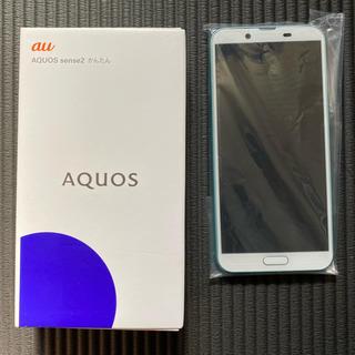 アクオス(AQUOS)のAQUOS sense2 ミントグリーン(スマートフォン本体)