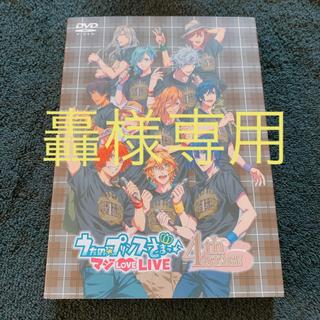 ムービック(movic)のうたのプリンスさまっ♪ マジLOVE LIVE 4th STAGE DVD(声優/アニメ)