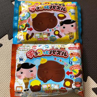 2セット おしりたんてい  チョコ パズル (菓子/デザート)