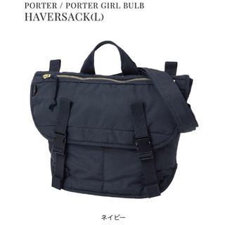 ポーター(PORTER)の❤︎.*レア商品❤︎.* PORTER GIRL ショルダーバッグ✧̣̥̇(ショルダーバッグ)