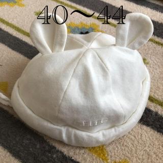 セレク(CELEC)のベビー帽子(帽子)