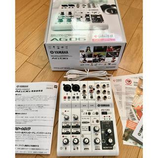 ヤマハ(ヤマハ)のヤマハ 配信機材 AG-06 美品 (ミキサー)