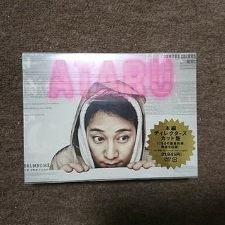 スマップ(SMAP)のATARU DVD-BOX ディレクターズカット DVD(TVドラマ)