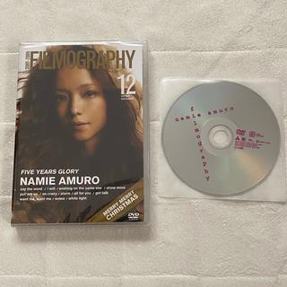 安室奈美恵 DVD  FILMOGRAPHY 2001-2005(ミュージック)
