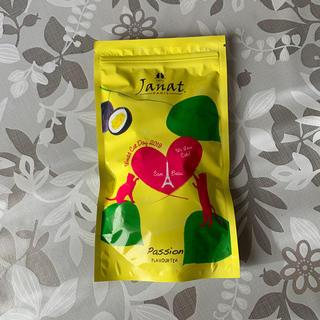 パッションフルーツ フレーバーティー水出し用(茶)