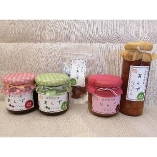 coco man♡様専用 ジャム3点、ゴロゴロソース、ほしあんず(缶詰/瓶詰)