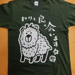 カモシカTシャツ(フォレスト)(Tシャツ/カットソー(半袖/袖なし))