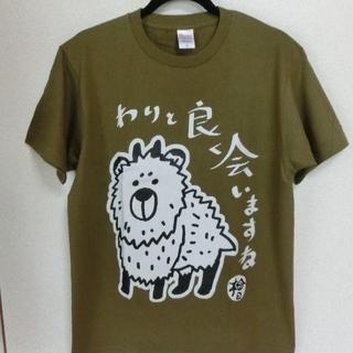 カモシカTシャツ(オリーブ)(Tシャツ/カットソー(半袖/袖なし))