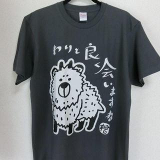 カモシカTシャツ(デニム)(Tシャツ/カットソー(半袖/袖なし))