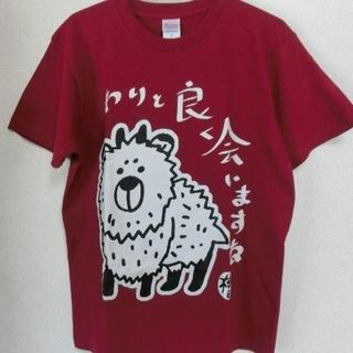 カモシカTシャツ(バーガンディ)(Tシャツ/カットソー(半袖/袖なし))