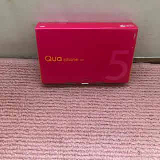 キョウセラ(京セラ)のau  Quaphone (スマートフォン本体)