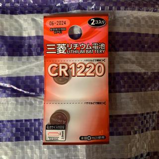 ミツビシデンキ(三菱電機)の三菱リチウム電池 CR1220 2コ入り(バッテリー/充電器)