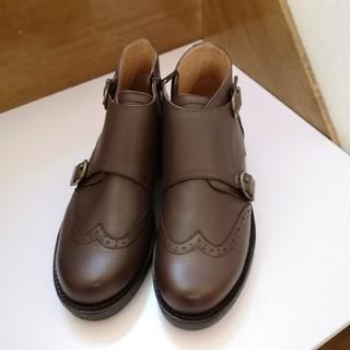 アシナガオジサン(あしながおじさん)のあしながおじさん ショートブーツ 新品未使用(ブーツ)