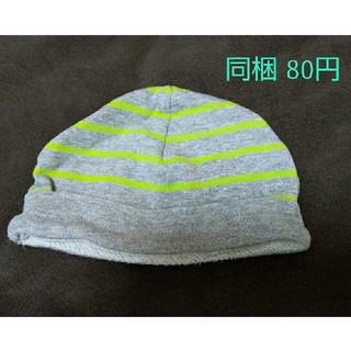 アカチャンホンポ(アカチャンホンポ)のビーニー 帽子(ニット帽/ビーニー)