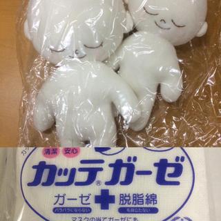 龍宮パシーマちゃん人形2個  【カッテガーゼ 1個20枚入り付き】(ぬいぐるみ)