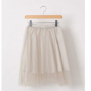 アントマリーズ(Aunt Marie's)の【AUNT MARIE'S】3枚重ねチュールスカート(グレー)(ひざ丈スカート)