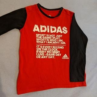 アディダス(adidas)の【美品】adidas ロンT 長袖 130cm(Tシャツ/カットソー)
