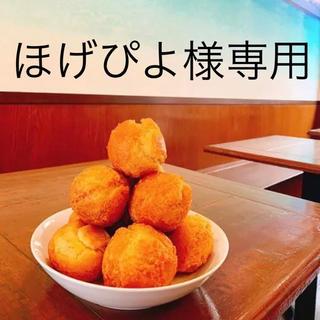 ほげぴよ様専用サーターアンダギー(菓子/デザート)