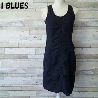 イブルース(IBLUES)の【人気】i BLUES イタリア製 麻100%ジャンパースカート サイズ36(ひざ丈ワンピース)