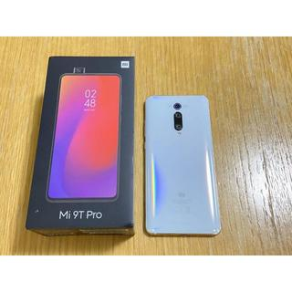 ★限定色xiaomi mi9t pro グローバル版 パールホワイト6/64GB(スマートフォン本体)