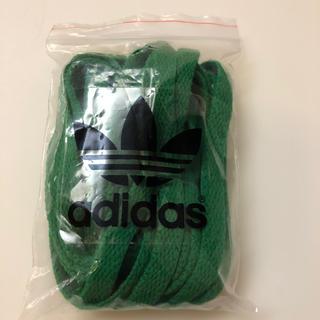 アディダス(adidas)のスニーカー ひも グリーン(各種パーツ)