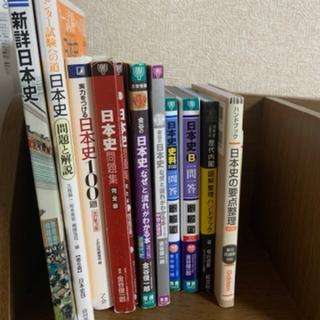 オウブンシャ(旺文社)の大学受験 日本史 参考書(語学/参考書)
