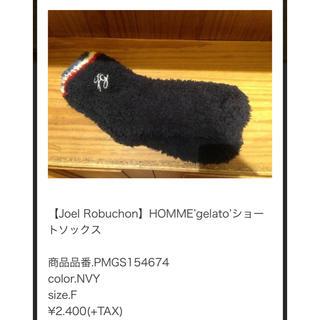 ジェラートピケ(gelato pique)の★ルームソックス  靴下(ソックス)