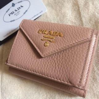プラダ(PRADA)のPRADA 極ミニ財布♡CIPRIAピンクベージュ♡ソフトレザー(財布)